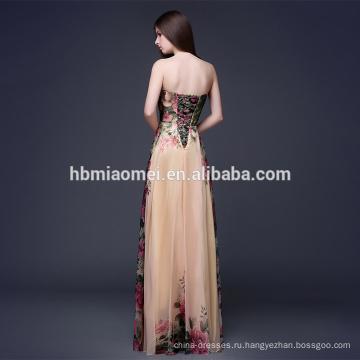 сексуальное платье без бретелек платье плюс Размер вечернее платье