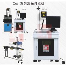 Machine de marquage au laser de la série CO2 avec certification Ce (CMT-10/30/60)
