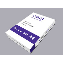 White Color Photocopy Paper A4 Size 80GSM