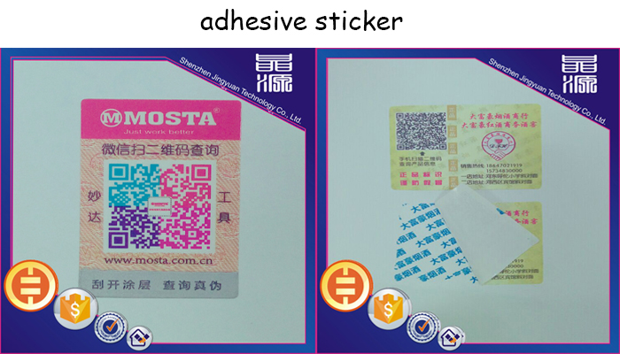 QR Hologram Label Sticker