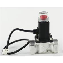 Электромагнитные клапаны аварийного отключения газа