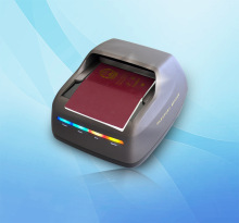 Computer OCR software, Passport Reader, ID card Scanner