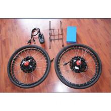 Electric Wheelchair Hub Motor 24V 180W / Electric Wheelchair Kit