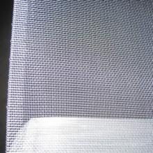Aluminum Alloy Wire Mesh/Wire Mesh/ Mosquito Wire Mesh