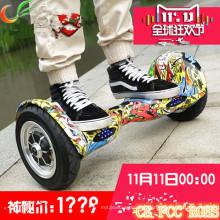 2016 Fashion Green Transporter Balancing Skateboard