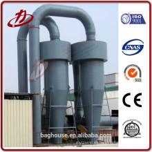 Colector de polvo ciclónico industrial de alta calidad