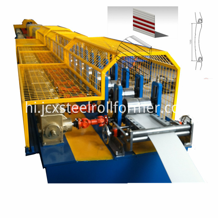 shutter door form machine