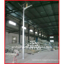 Solar power street lighting pole