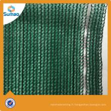 Chaîne populaire tricotée ronde fil hdpe sun shade net à vendre