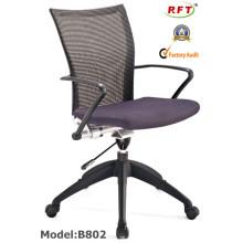 Mesh Office Nylon Manager Swivel Arm Chair (B802)