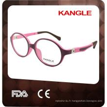 2017 Réglable enfants flexible temple lunettes optiques