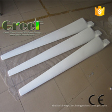 50kw Horizontal Axis Wind Turbine Blade
