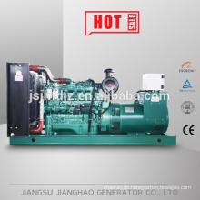 130kw generator made in China powered by yuchai engine