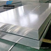 Competitive price Al temper 7075 O T6 T651 T73 T76alloy Aluminum coil/ foil/sheet /plate