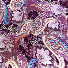 Reactive Printed Fabrics