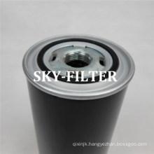 Fusheng Compressor Filter Element (71151-46930)