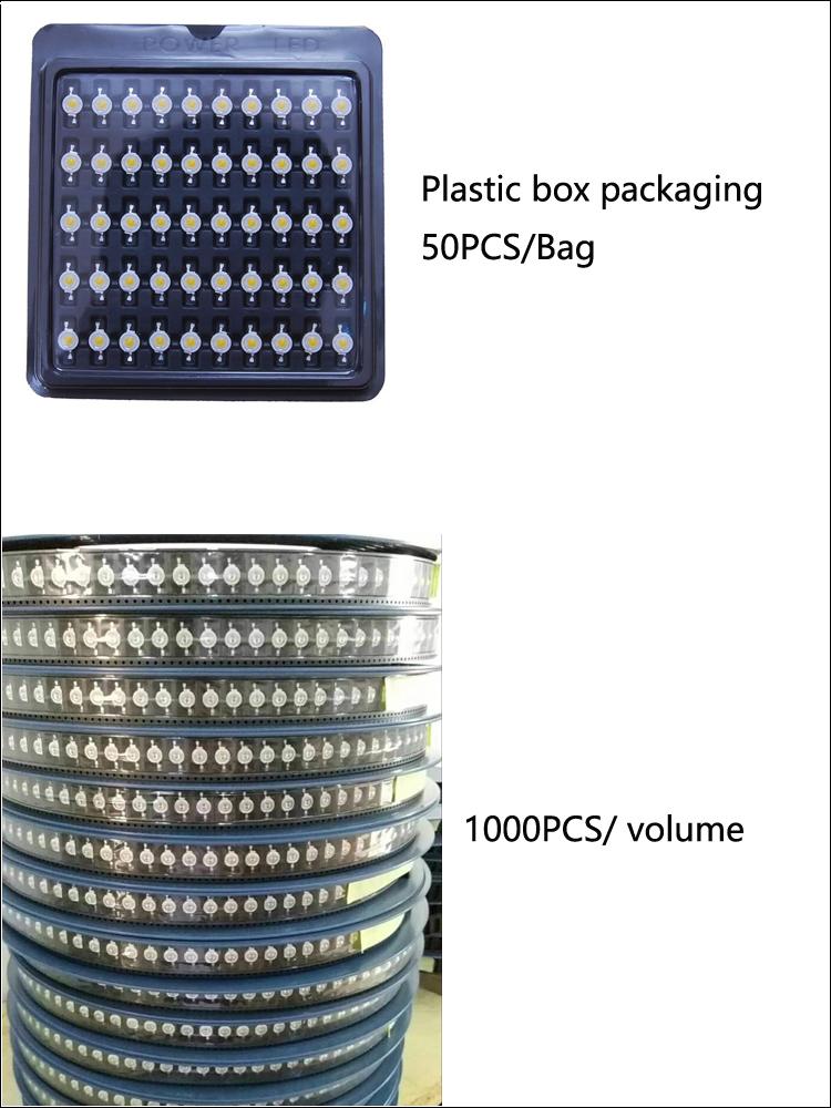 1w LED bag