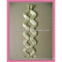 body wave white color i-tip keratin hair extension