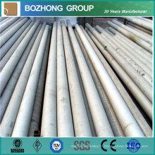 Fournisseur de tuyaux en alliage d'aluminium ronds à prix réduit en usine au fournisseur 5056 en Chine