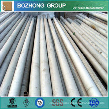 Mais barato preço de fábrica de alumínio rodada tubo de liga 5056 Fornecedor em China