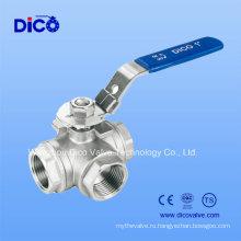 3-ходовой шаровой клапан из нержавеющей стали с блокирующей рукояткой (Q15F-16P)