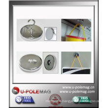 2013 Hot Sale Strong Pull Force Magnetic Hook