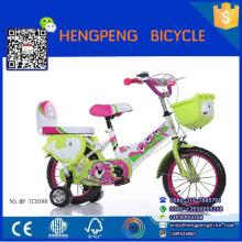 야외 스포츠를위한 어린이 미니 자전거