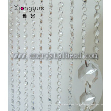Оптовые продажи хрустальный восьмиугольник бисером дверь занавес для домашнего декора