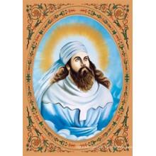 Venta al por mayor Islamic 3D Picture