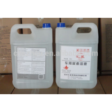 Diesel Exhaust Fluid DEF Urea Solution for Dongfeng truck