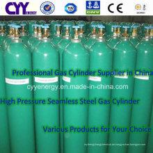 50L Tped Approved Oxygen Stickstoff Lar CNG Acetylen CO2 Hydrogeen Stickstoff Lar CNG Acetylen Wasserstoff 150bar / 200bar Hochdruck Nahtloser Stahl Zylinder