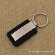 2016 High Quality Popular Promotional Leather Key Chain on Sale