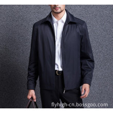 Custom Cheap High Quality Leisure Cotton Jacket for Men