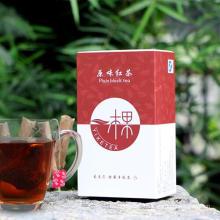 Yunnan papel presente embalado chá preto