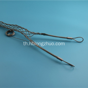 Hoisting Grips สำหรับ Coaxial Cable Galvanized Cable Grips