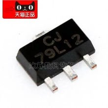 BZSM3-- 79L12 SOT89 selling positive voltage regulator Electronic Component IC Chip WS79L12