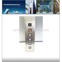 Aufzugskop-Lop, Aufzugskopftafel
