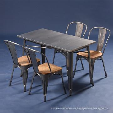 Оптовая винтажный дизайн Кафа металла промышленного обеденный стол (СП-CT676)