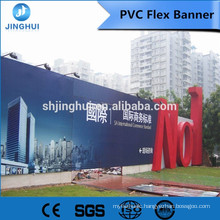 high glossy coated PVC Flex banner lona,100% polyester fabric outdoor advertising pvc coated frontlit banner,coated flex banner