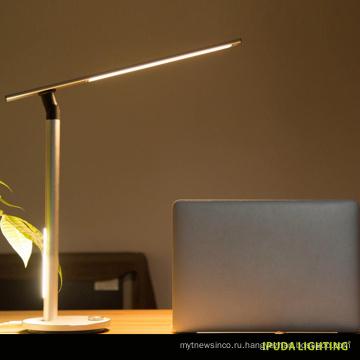 Фабрики Китая дизайн новой модели двойной светодиодный свет глаз уход настольная лампа дети исследование лампа с кнопкой управления