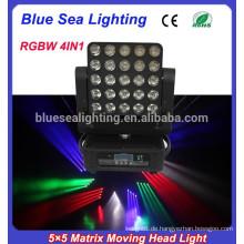 2015 neue 25x12w 5x5 LED-Matrix blinder bewegte Kopfstrahl-Diso-Licht