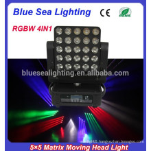 2015 new 25x12w 5x5 led matrix blinder moving head beam diso light