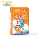 2015 New OEM Disposable Sanitary Napkin And Baby Diapers
