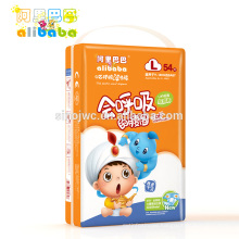 2015 New Disposable Elastic Waistband Baby Diapers In Korea