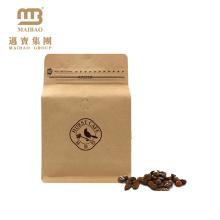 Еды Resealable Застежка-Молния Ранг Упаковывая Дешевые Печатные Кофе В Зернах Мешок Kraft Бумажный