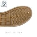 Children Shoe Sole Flat Tpr
