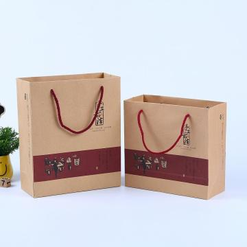 Poche de nourriture réutilisable Stand Up Kraft Paper Bags