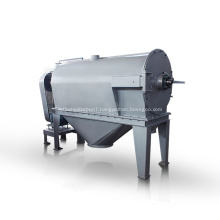 Centrifugal sifter for fine powder screening
