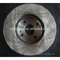 Car Brake Rotor F1CZ1125B