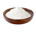 Органическая пищевая добавка Органический растворимый порошок крахмала тапиоки Мальтодекстрин с органической сертификацией.